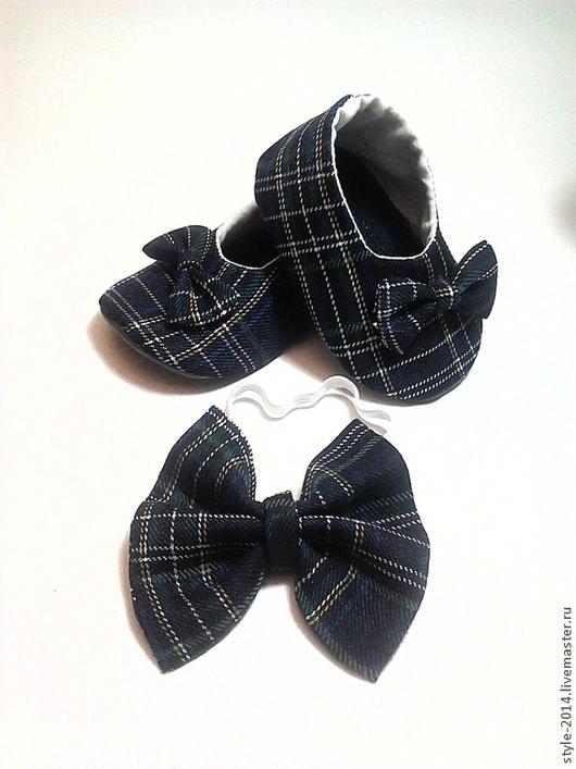 Тапочки  пинетки для малышей  Наталья  (БЭБИТОП) Ярмарка мастеров
