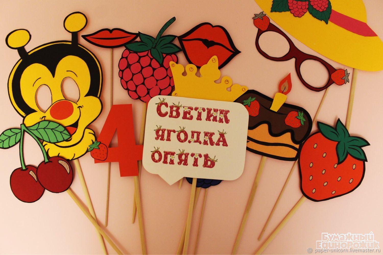 55 бабы яготки опять
