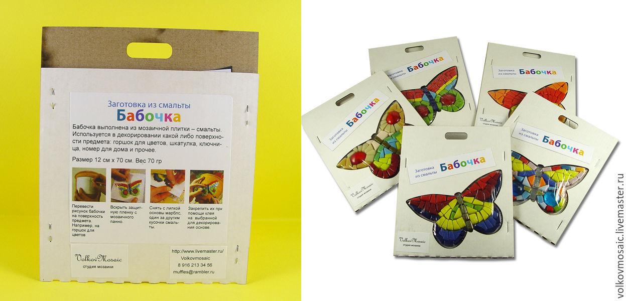 Цветочный  горшок с бабочками
