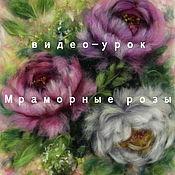 Материалы для творчества ручной работы. Ярмарка Мастеров - ручная работа Мраморные розы Видео-урок. Handmade.