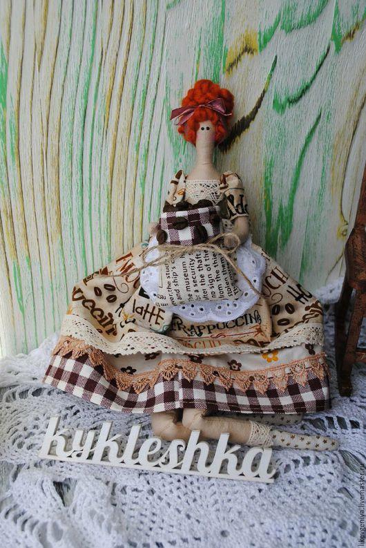 Куклы Тильды ручной работы. Ярмарка Мастеров - ручная работа. Купить Кофейная барышня. Handmade. Тильда, кофейная барышня