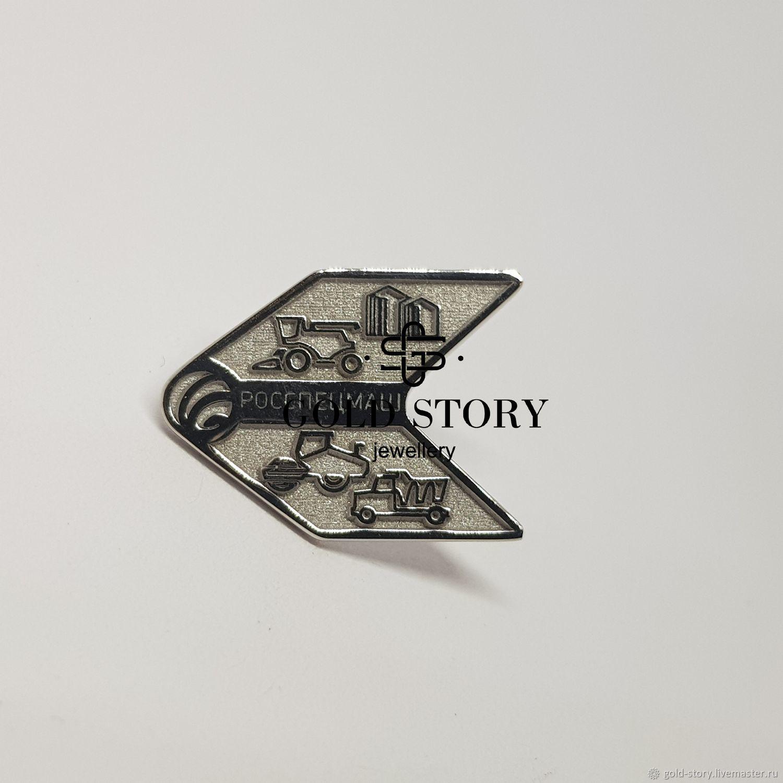 Значки с логотипом на заказ серебро, Подарки, Москва, Фото №1