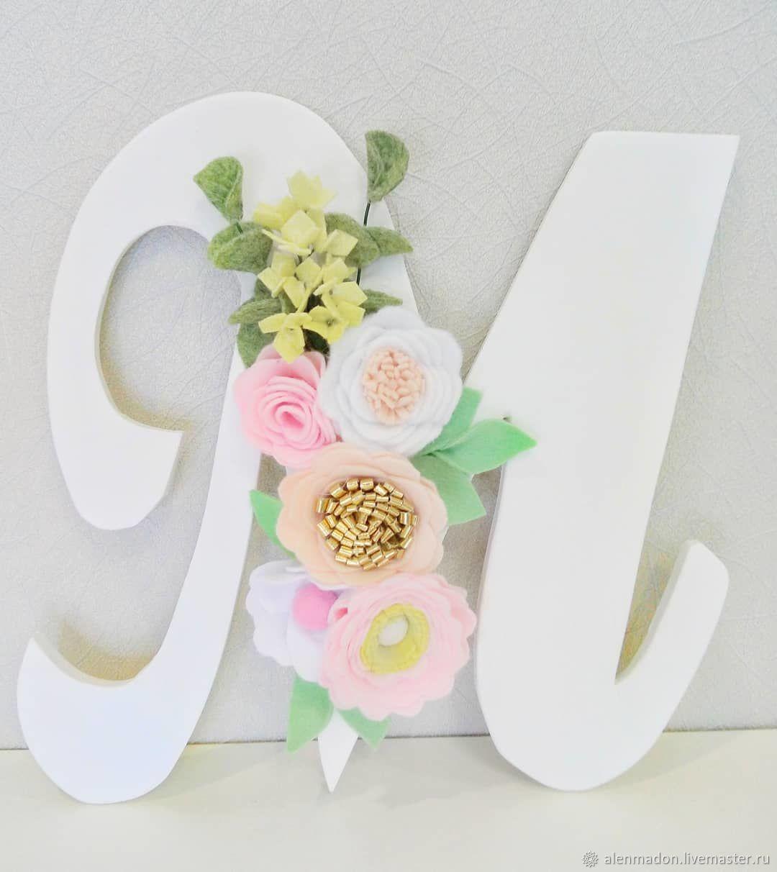 Интерьерная буква с цветами из фетра, Слова, Оренбург,  Фото №1