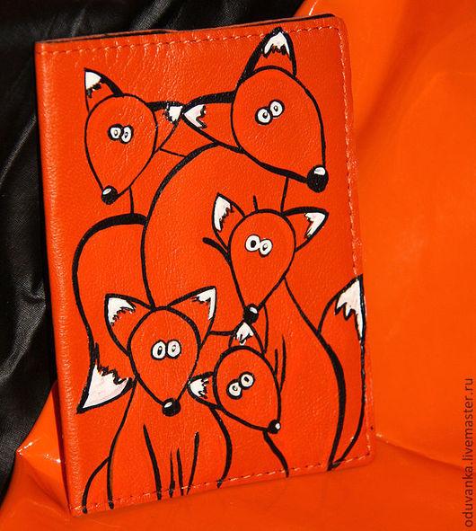 """Обложки ручной работы. Ярмарка Мастеров - ручная работа. Купить Обложка на паспорт """"Лисье семейство"""". Handmade. Рыжий, оранжевый цвет"""