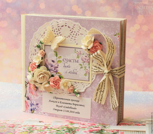 Подарки на свадьбу ручной работы. Ярмарка Мастеров - ручная работа. Купить Сберегательная книжка39 в стиле Disney (сберкнижка подарок на свадьбу). Handmade.