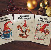 Открытки ручной работы. Ярмарка Мастеров - ручная работа Авторские открытки к Новому году. Handmade.
