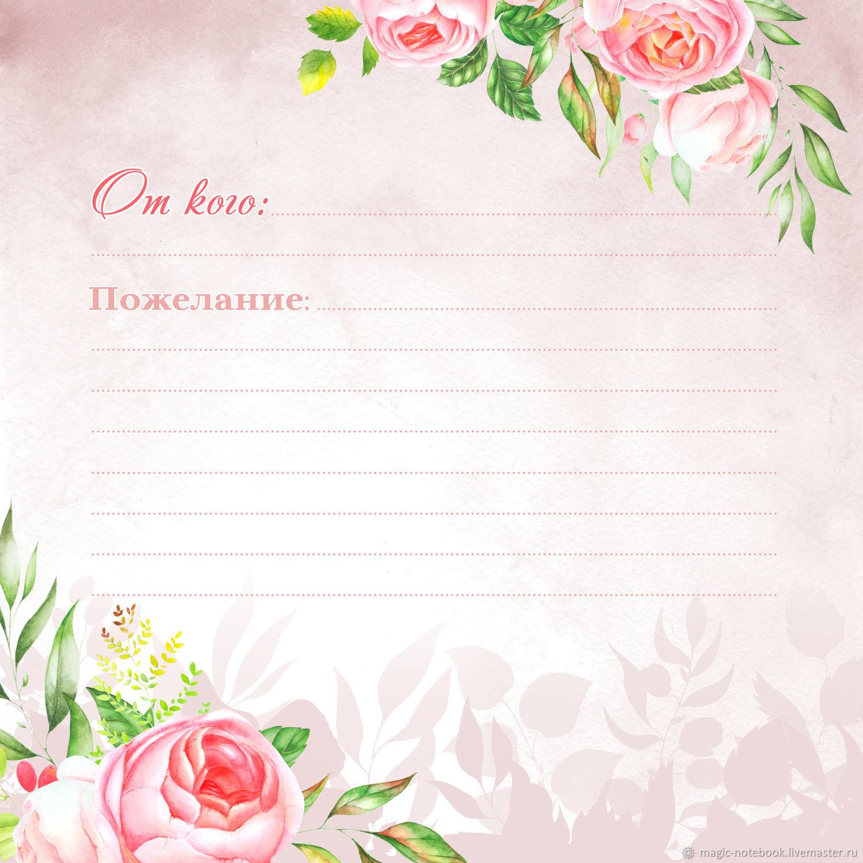 странички для книги пожеланий на свадьбу возобновление