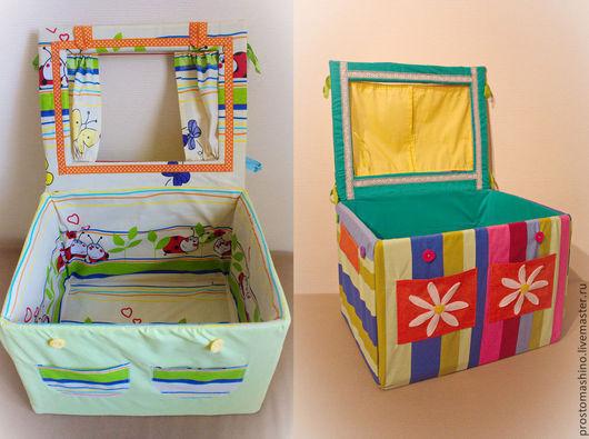 Кукольный театр ручной работы. Ярмарка Мастеров - ручная работа. Купить Сундук-сцена для домашнего театра. Handmade. Сундук для игрушек