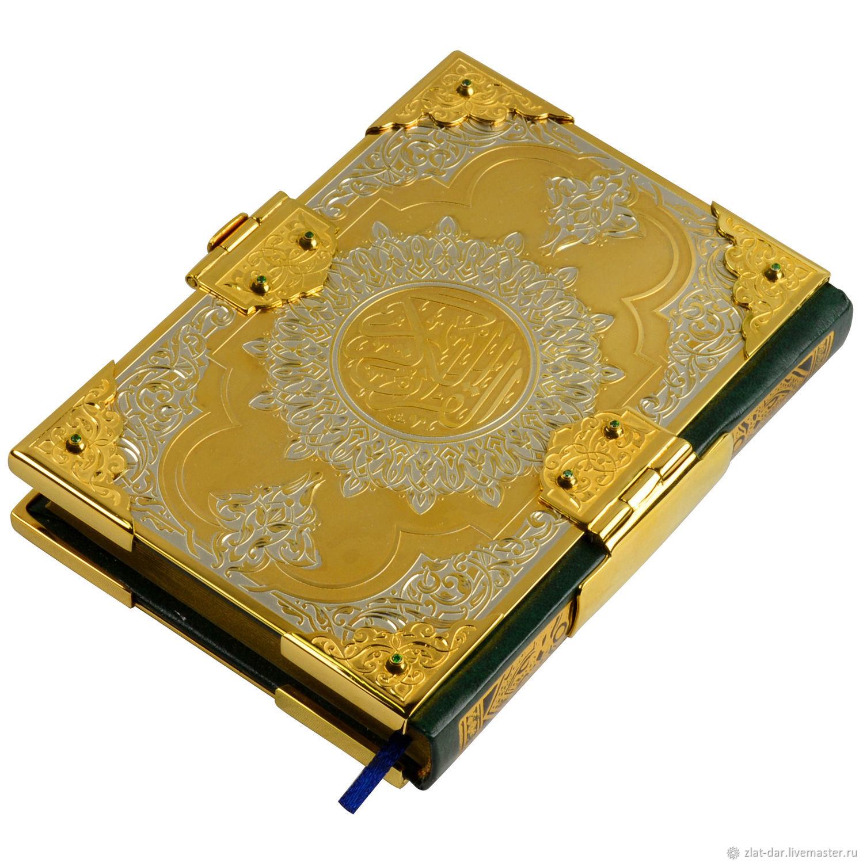 Карманный Коран. Арт:057101М, Именные сувениры, Москва,  Фото №1