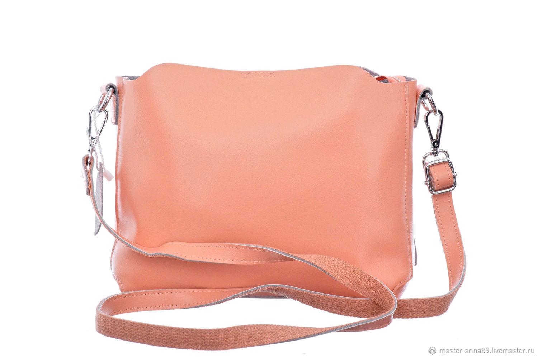 461112f11464 Женская кожаная сумка на длинном ремне М016 – купить в интернет ...
