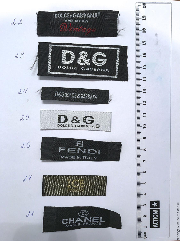 Где заказать этикетки для одежды в москве