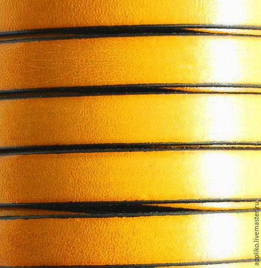 Для украшений ручной работы. Ярмарка Мастеров - ручная работа. Купить КОЖАНЫЙ ШНУР  10х2мм. ЖЁЛТЫЙ. Handmade. Кожаный шнур