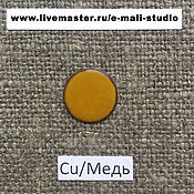 Материалы для творчества handmade. Livemaster - original item Enamel EFCO deaf Golden ochre No. №1125 ground 10 grams. Handmade.