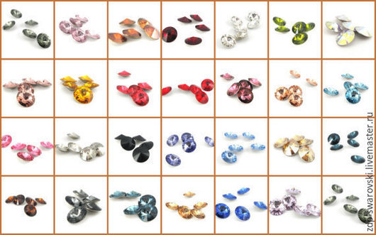Для украшений ручной работы. Ярмарка Мастеров - ручная работа. Купить 24 кристалла SS39 Rivoli 8.2mm Сваровски S1028SS39. Handmade.