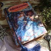 """Подарки к праздникам ручной работы. Ярмарка Мастеров - ручная работа """"Щелкунчик. Волшебная сказка"""" книга-шкатулка. Handmade."""