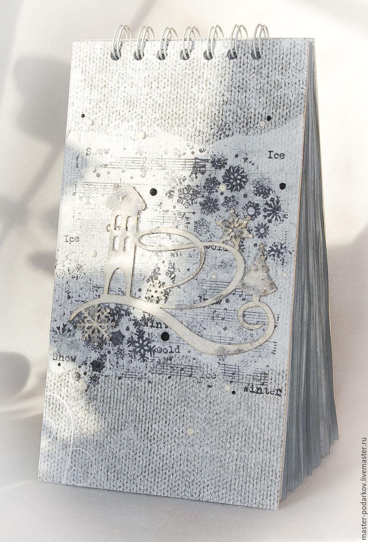 Notepad 'Blizzard', Notebooks, St. Petersburg,  Фото №1