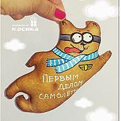 Сувениры и подарки ручной работы. Ярмарка Мастеров - ручная работа Забавные коты. Лучший подарок мужчине - другу, мужу, папе, парню, босс. Handmade.