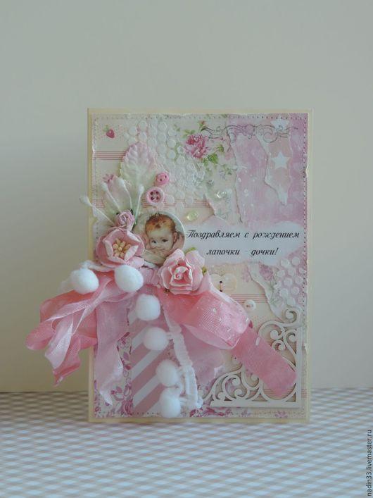 Детские открытки ручной работы. Ярмарка Мастеров - ручная работа. Купить Открытки-поздравления с новорожденным. Handmade. Комбинированный, молодой маме
