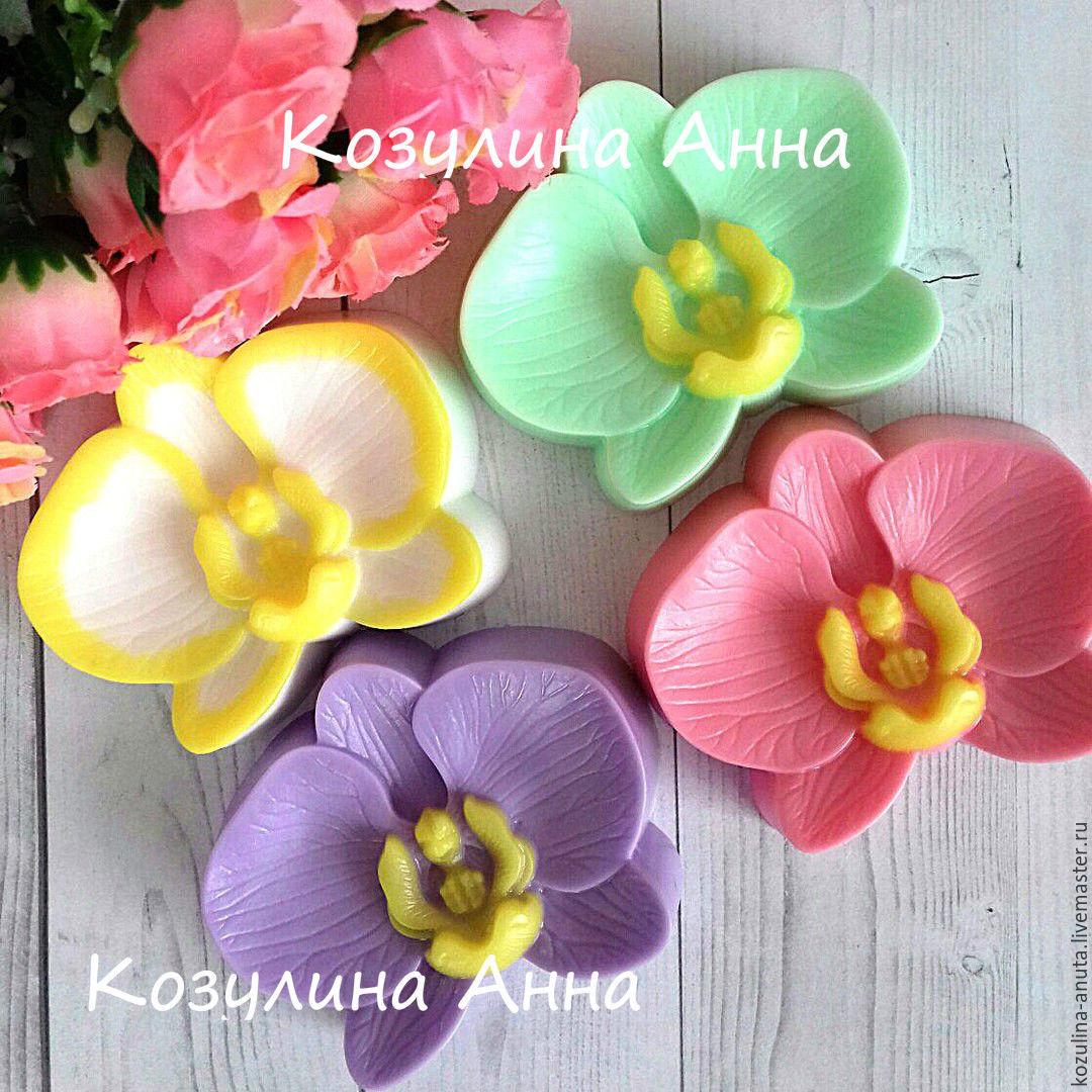Мыльный цветок