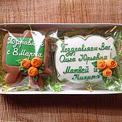 """Набор """"Подарок учительнице на 8 марта"""""""