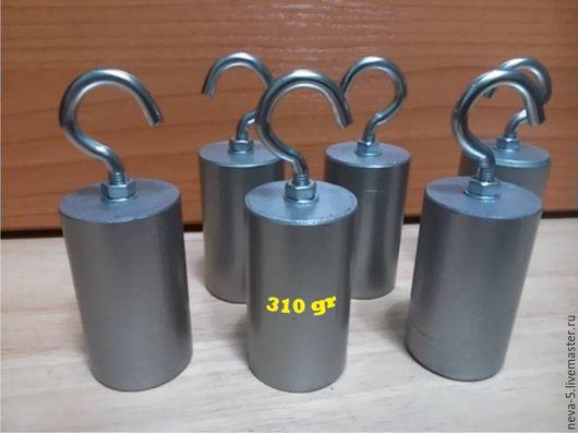 Грузики с подвесом  -  310 грамм