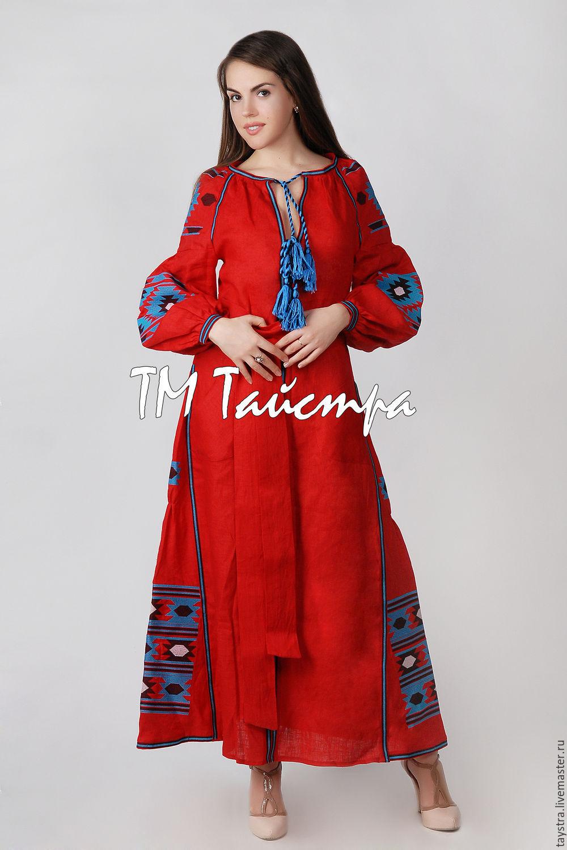 Платья этно стиль купить