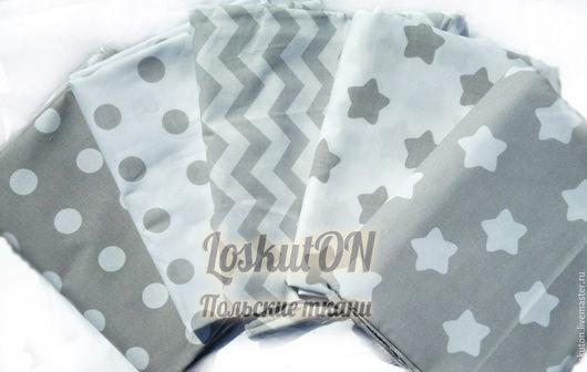 Польский хлопок 100%. LoskutON. Калининград. Ткани для пэчворка, handmade, для детского текстиля.