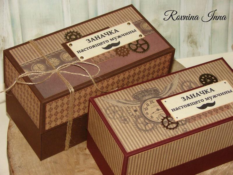 Подарочная коробочка своими руками для мужчины 70