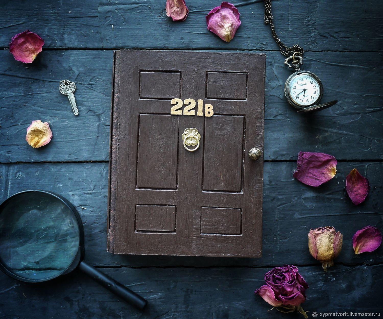 Блокнот 221б. По мотивам сериала Шерлок, Блокноты, Новосибирск, Фото №1