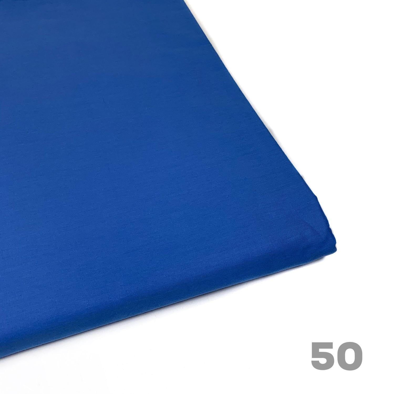 Синий  100% Хлопок, сатин, ширина 160см, плотность 130г/м2, Ткани, Москва,  Фото №1