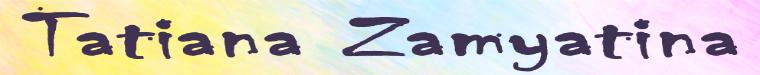 TatianaZamyatina (Роспись стекла)