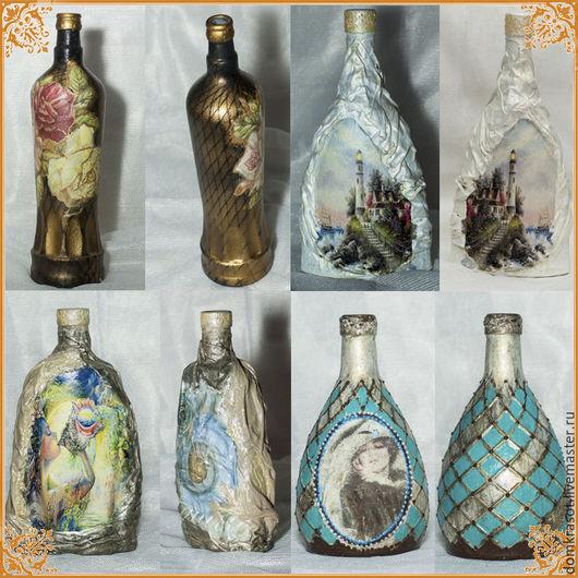 Подарочное оформление бутылок ручной работы. Ярмарка Мастеров - ручная работа. Купить Декоративные бутылочки - Ваза одного цветка. Handmade.
