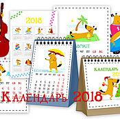 Дизайн и реклама ручной работы. Ярмарка Мастеров - ручная работа Календарная сетка 2018 Happy Dog. Handmade.