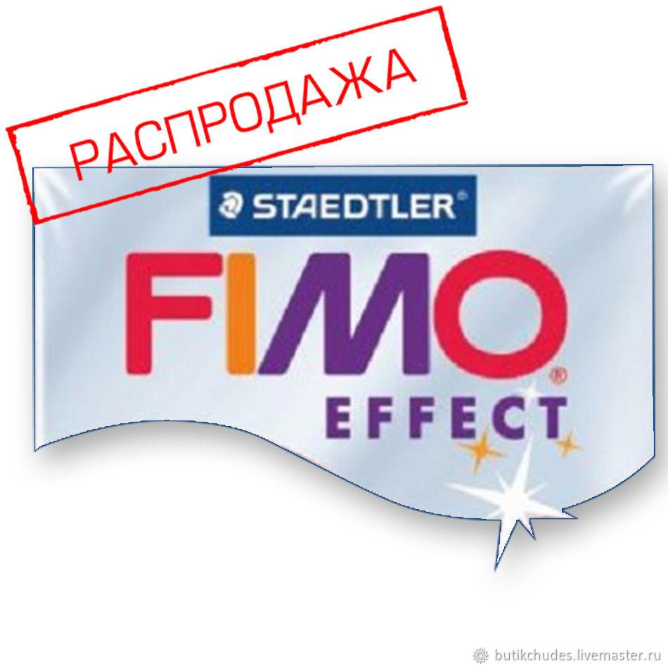FIMO Effect полимерная глина 56 гр, Глина, Воронеж,  Фото №1