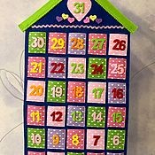 Игрушки ручной работы. Ярмарка Мастеров - ручная работа Адвент календарь с заданиями. Handmade.