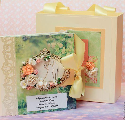 Свадебные открытки ручной работы. Ярмарка Мастеров - ручная работа. Купить Сберегательная книжка 42 в пакете (сберкнижка подарок на свадьбу). Handmade.
