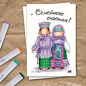 Открытки ручной работы. Ярмарка Мастеров - ручная работа Открытка с народными куклами «Семейного счастья!». Handmade.