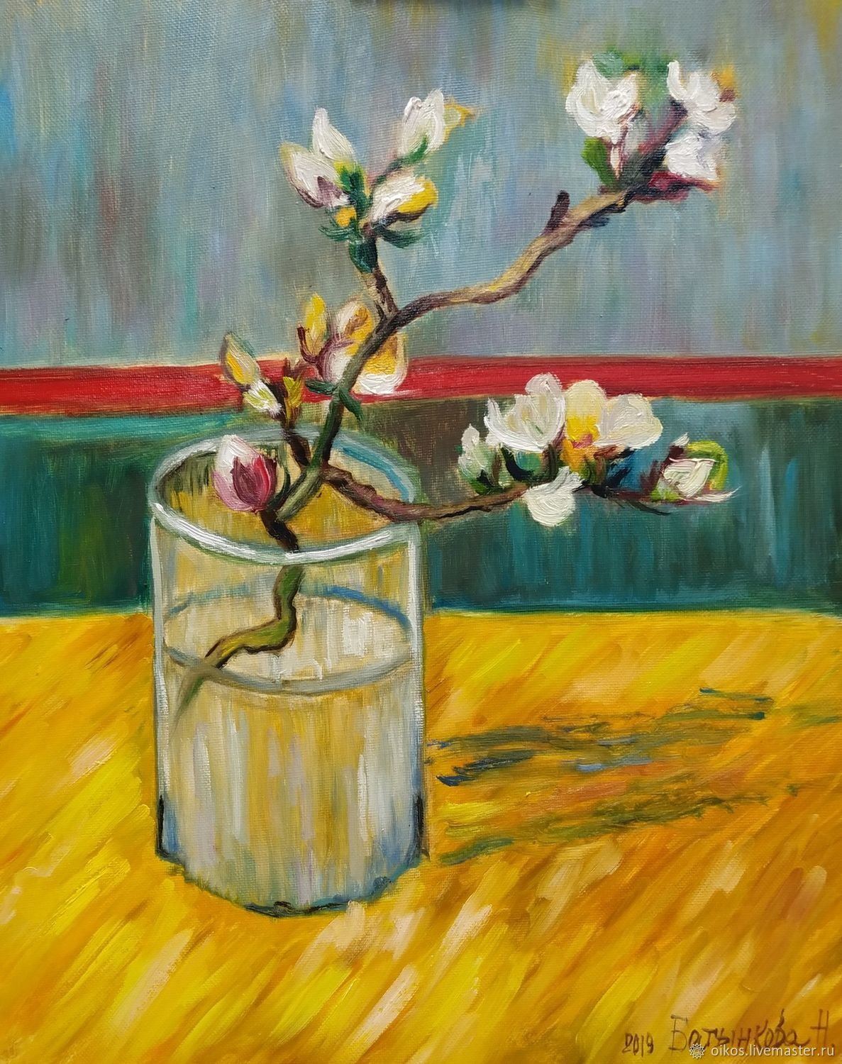 The painting is a free copy of van Gogh's painting a flowering branch of almonds in a glass, Pictures, St. Petersburg,  Фото №1
