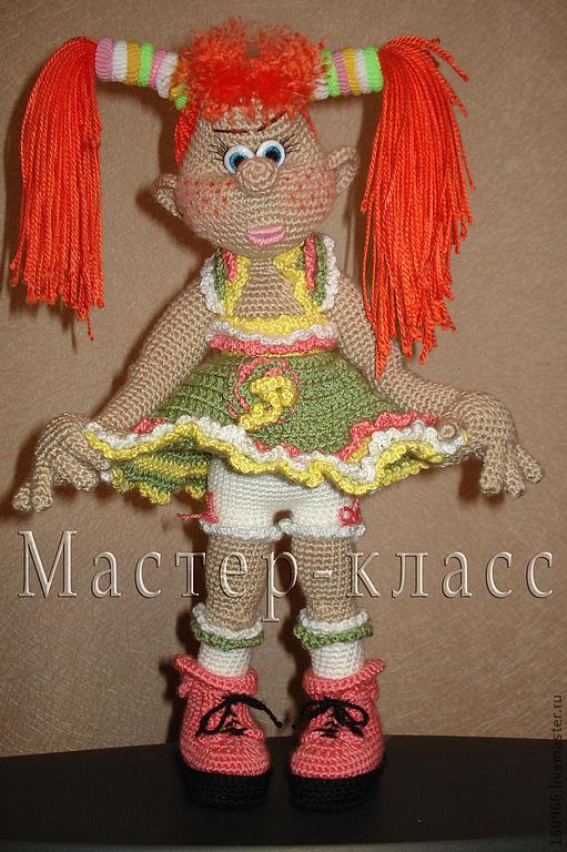 МК по вязанию куклы Серпантинки, Мягкие игрушки, Днепр,  Фото №1