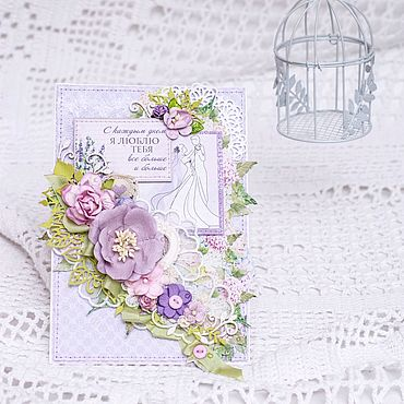 Свадебный салон ручной работы. Ярмарка Мастеров - ручная работа Свадебная открытка. Handmade.