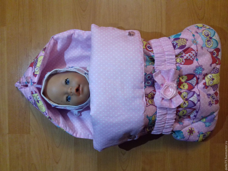 Как сшить конверт для куклы беби бон своими руками 69