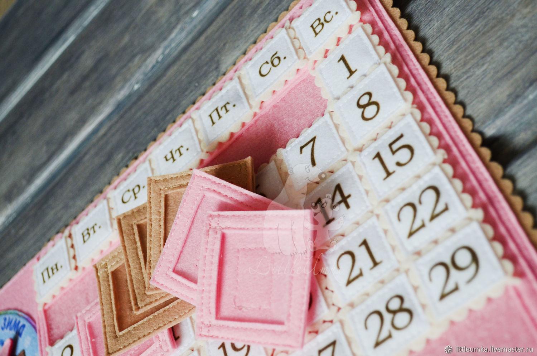 Календарь из фетра для девочки, Игровые наборы, Кировград,  Фото №1