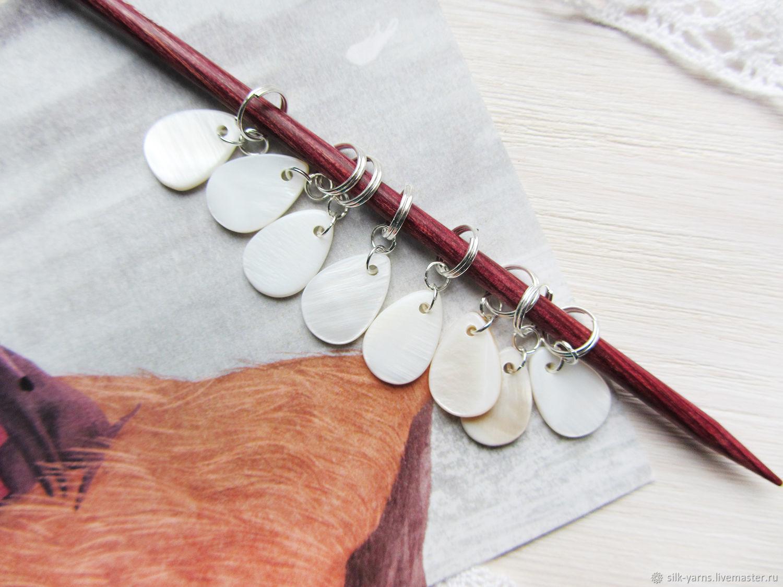 Маркеры для вязания перламутровые ракушки капельки, 8 шт, Инструменты для вязания, Раменское,  Фото №1