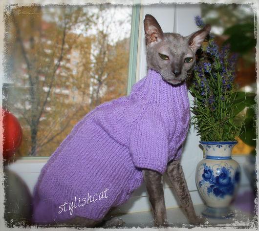 Одежда для кошек, ручной работы. Ярмарка Мастеров - ручная работа. Купить Свитер для котов и кошек. Handmade. Бледно-сиреневый