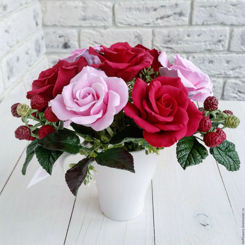 Открытки малина и розы
