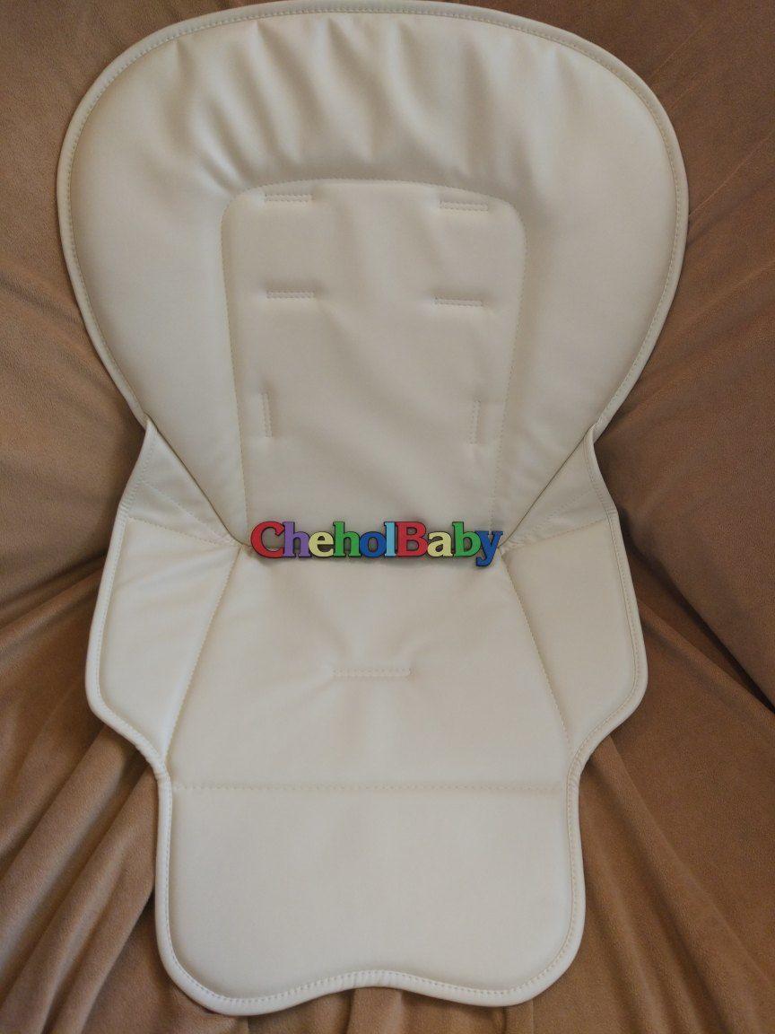 Happy Baby William Чехол на стульчик для кормления, Чехол на стульчик, Екатеринбург,  Фото №1