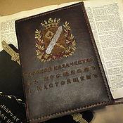 Подарки к праздникам ручной работы. Ярмарка Мастеров - ручная работа Кожаная книга в кожаном переплете Подарок мужчине на юбилей. Handmade.