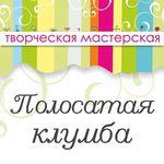 Заготовки для декупажа - Ярмарка Мастеров - ручная работа, handmade