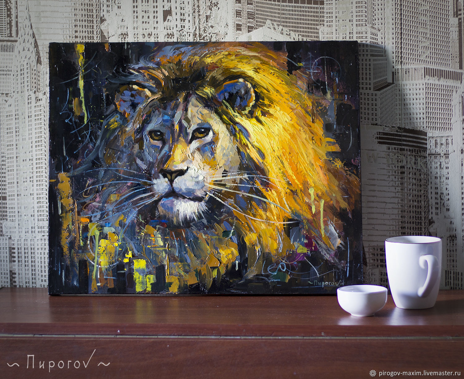 The picture with the lion. Leo. Buy a picture with a lion. Picture with a lion, Pictures, Samara,  Фото №1