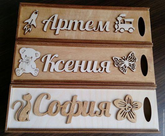 Пеналы ручной работы. Ярмарка Мастеров - ручная работа. Купить Пенал деревянный именной, пеналы деревянные именные. Handmade. Линейка